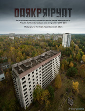 reportage on the ghost town of Pripyat